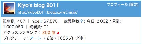 スクリーンショット 2012-03-24 19.11.32.png