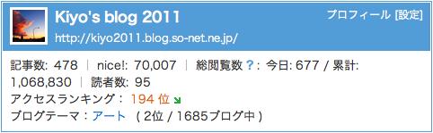 スクリーンショット 2012-04-15 08.55.43.png