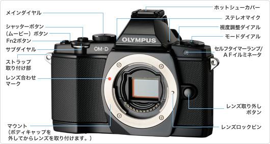 EM-5_index_image011.jpg