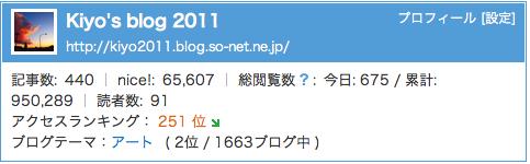 スクリーンショット 2012-03-07 06.58.32.png