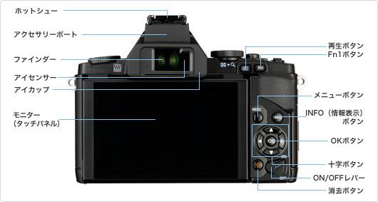 EM-5_index_image021.jpg